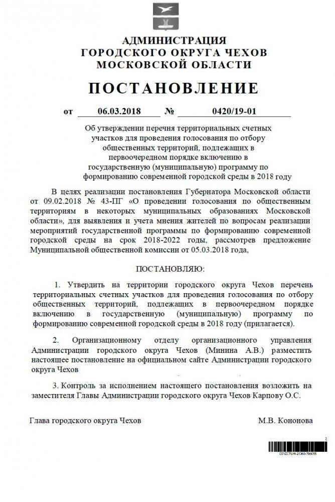 http://sa.uploads.ru/R6TwW.jpg