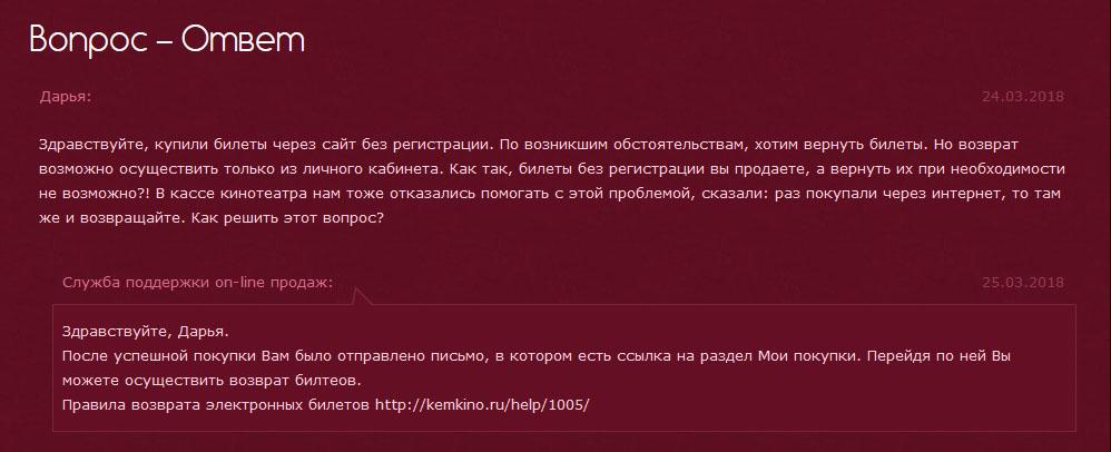 http://sa.uploads.ru/RNn5b.jpg