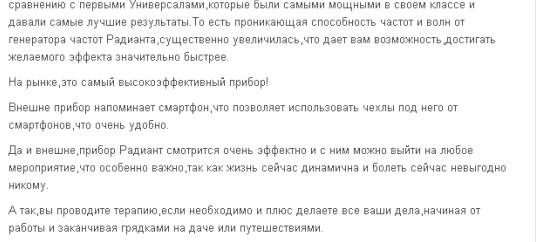 http://sa.uploads.ru/RTtwb.png
