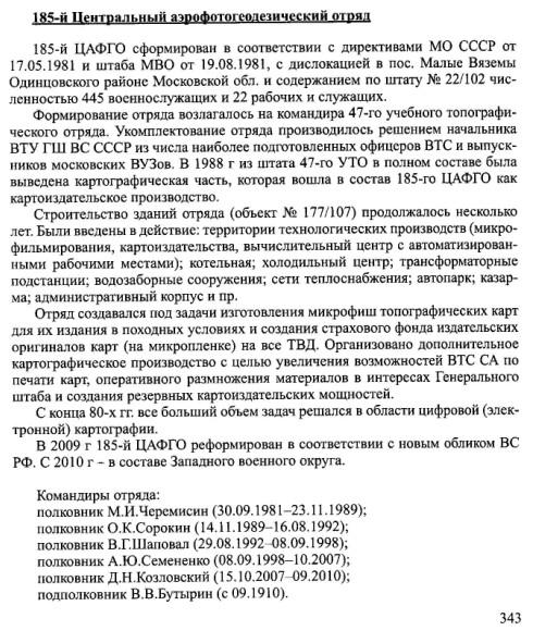 http://sa.uploads.ru/S0eJv.jpg