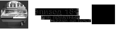 http://sa.uploads.ru/S4kPq.png