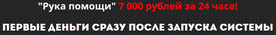 http://sa.uploads.ru/SAgYC.png