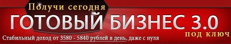 http://sa.uploads.ru/SB0AP.jpg