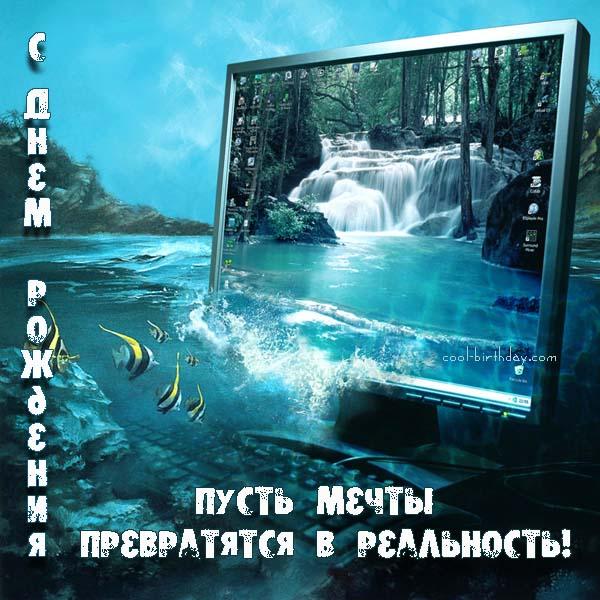 http://sa.uploads.ru/Siojw.jpg