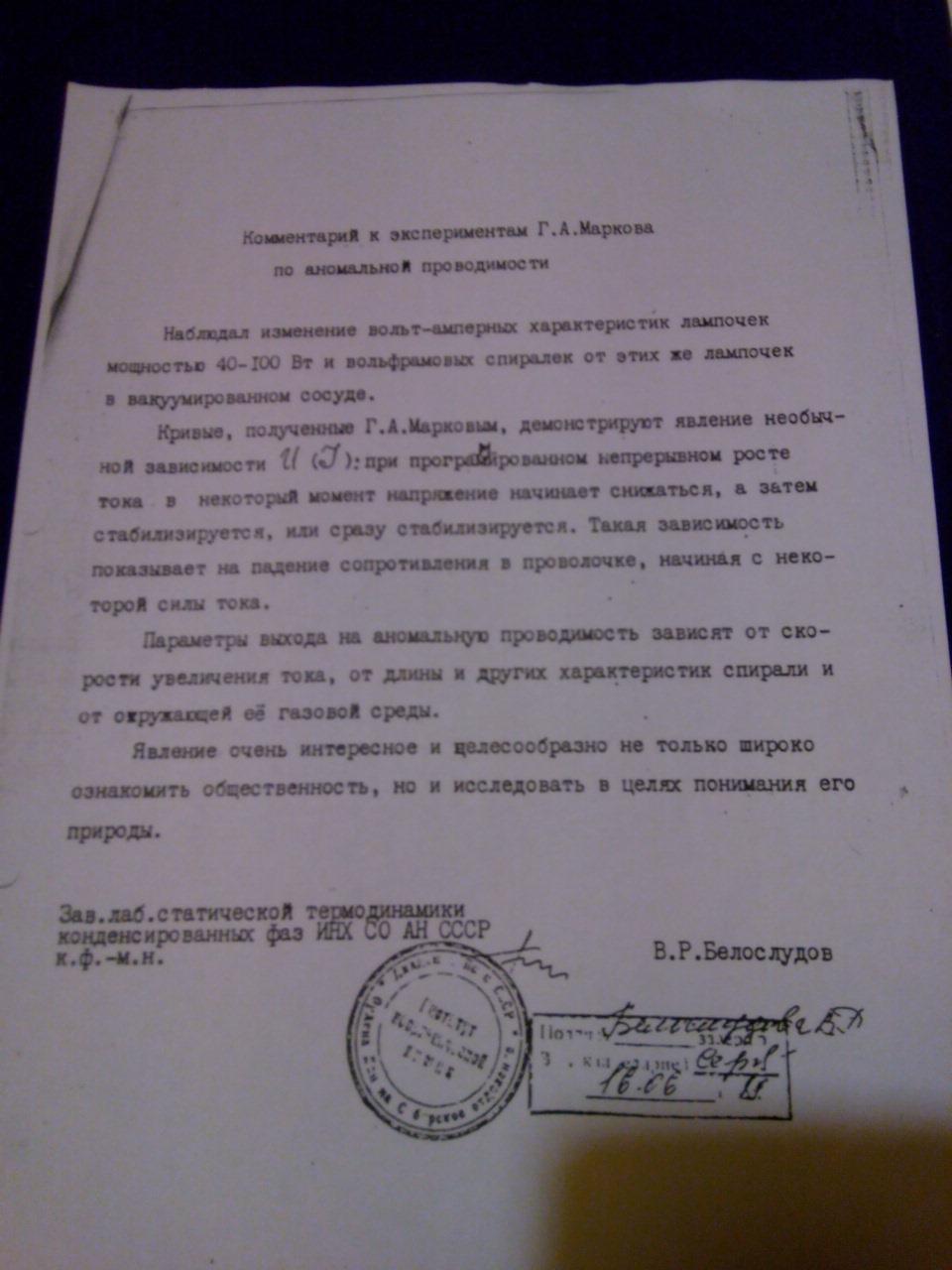 http://sa.uploads.ru/Sr4EG.jpg