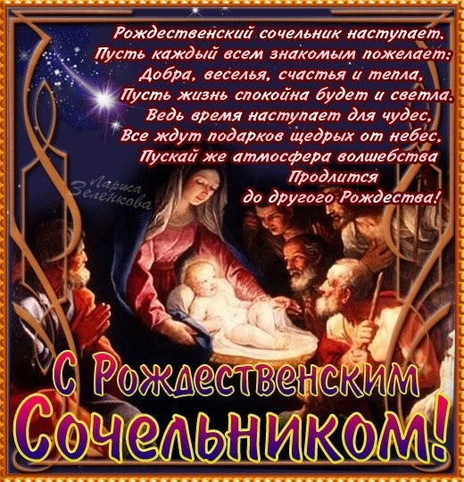 http://sa.uploads.ru/SsgA1.jpg