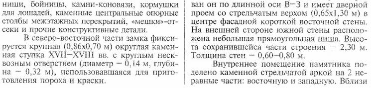 http://sa.uploads.ru/SuRx2.png