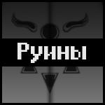 http://sa.uploads.ru/TJEsA.png