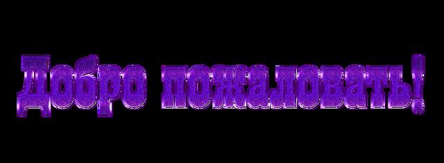 http://sa.uploads.ru/TMWN5.png