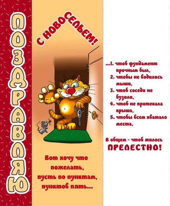 http://sa.uploads.ru/TY2E4.jpg