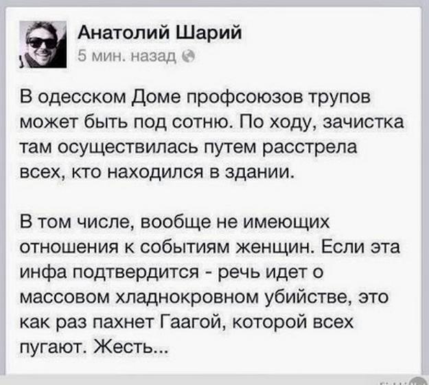 http://sa.uploads.ru/TdhuB.png