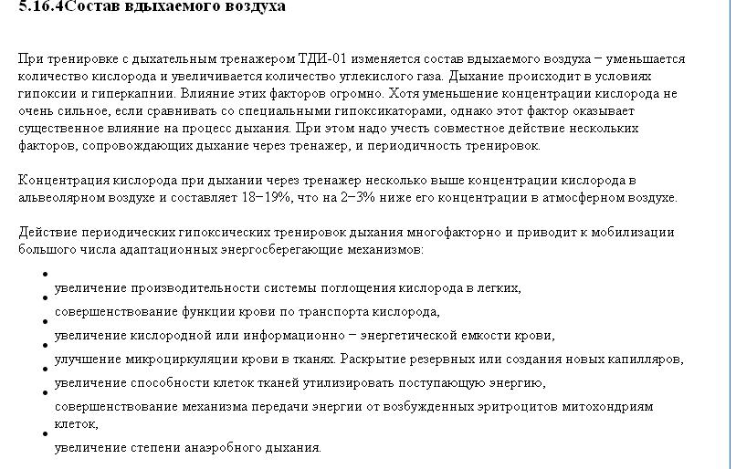 http://sa.uploads.ru/ThU0q.png