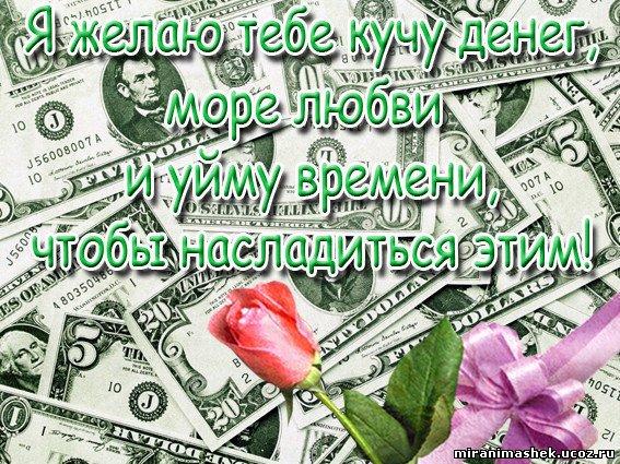 http://sa.uploads.ru/Trm0n.jpg
