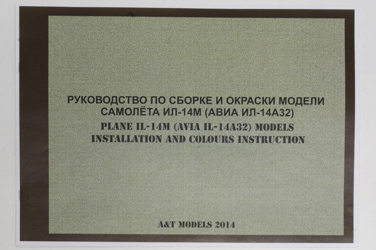http://sa.uploads.ru/Ty0MU.jpg
