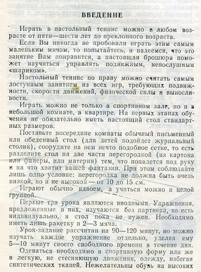 http://sa.uploads.ru/U0cA2.jpg