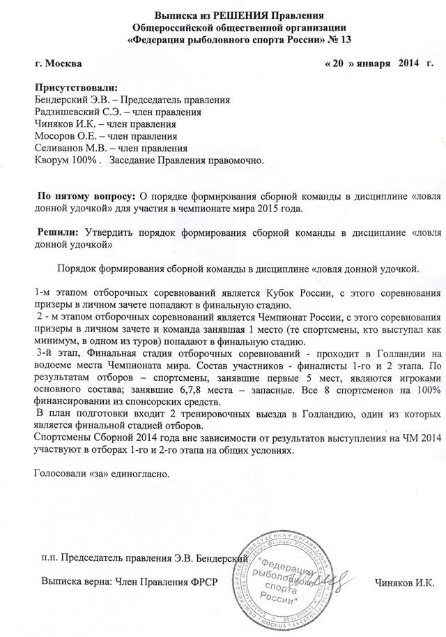http://sa.uploads.ru/U1n9f.jpg
