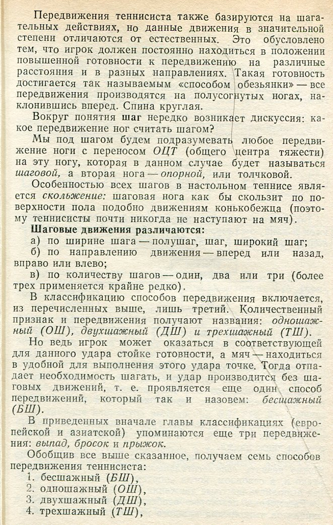 http://sa.uploads.ru/U4KVv.jpg