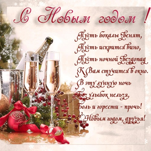 http://sa.uploads.ru/U8GTV.jpg
