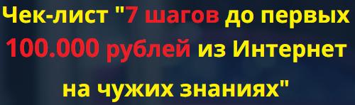 http://sa.uploads.ru/UHxXE.png
