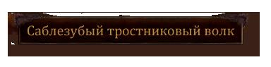 http://sa.uploads.ru/UNly9.png