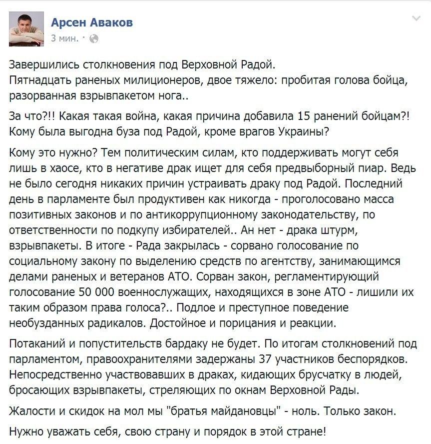 http://sa.uploads.ru/UQEP2.jpg