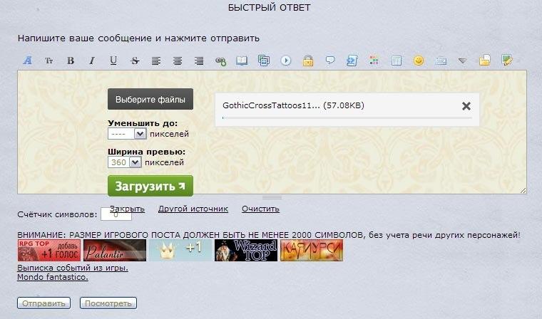 http://sa.uploads.ru/UTJAG.jpg