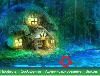 http://sa.uploads.ru/UTmYi.jpg