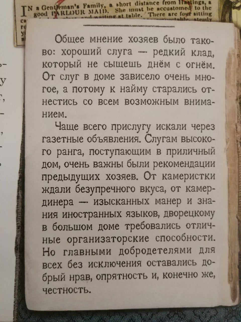 http://sa.uploads.ru/UsoYZ.jpg