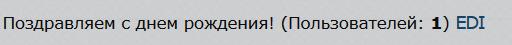 http://sa.uploads.ru/UtSmj.png