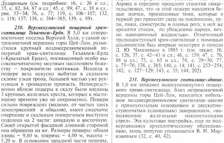 http://sa.uploads.ru/UuFJo.png