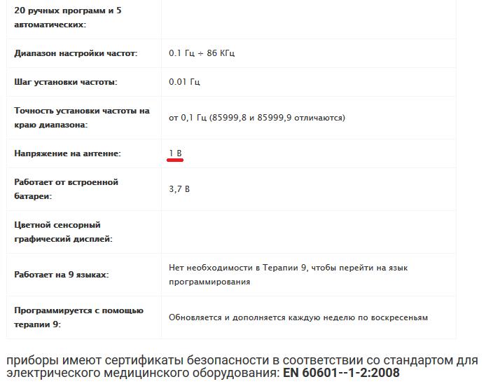 http://sa.uploads.ru/VG5Yy.png
