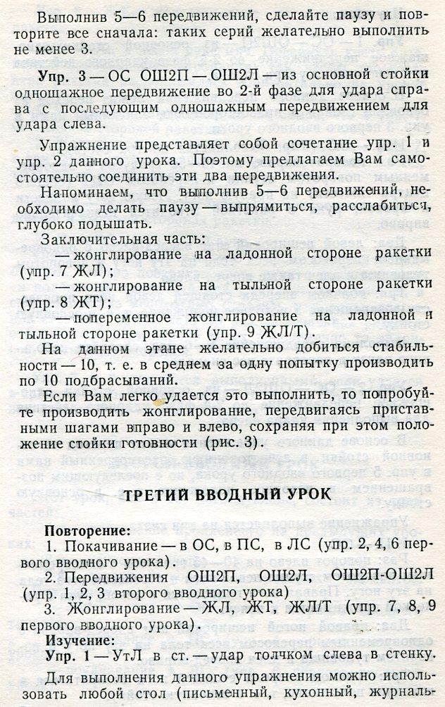 http://sa.uploads.ru/VLENm.jpg