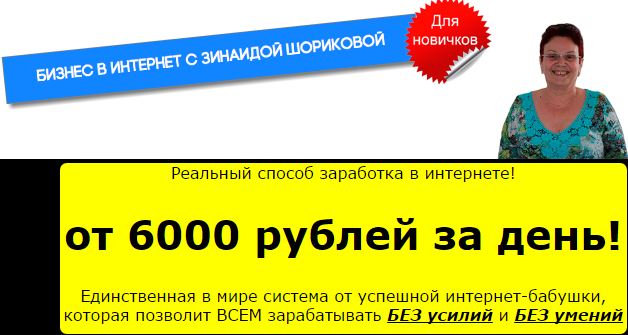 http://sa.uploads.ru/VRjEp.png
