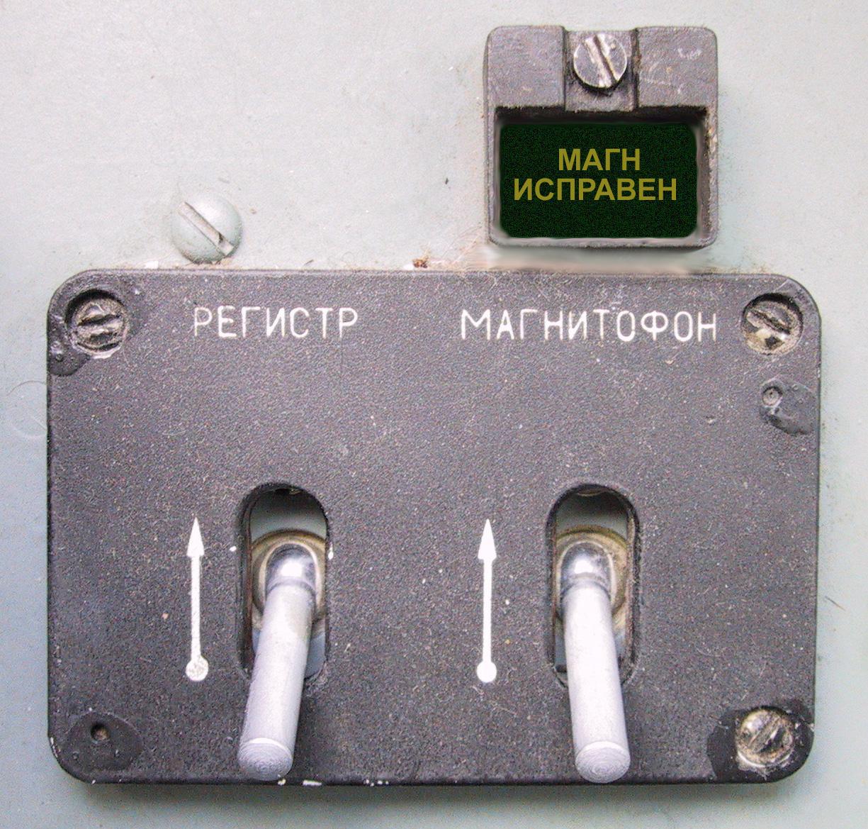 http://sa.uploads.ru/VTF7Y.jpg