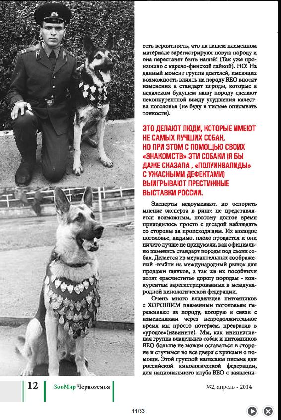http://sa.uploads.ru/VuTl0.png