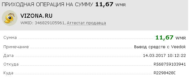 http://sa.uploads.ru/VyuoC.jpg