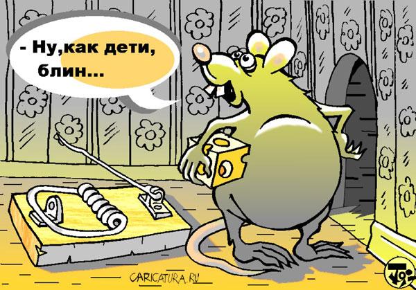 http://sa.uploads.ru/W0Fq5.jpg