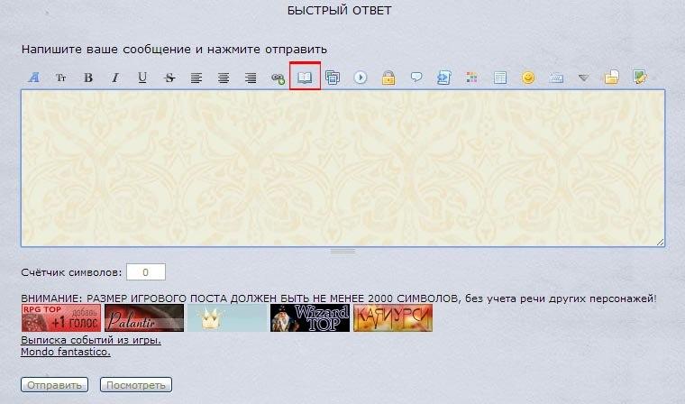 http://sa.uploads.ru/W4abX.jpg