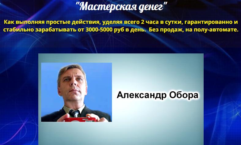 http://sa.uploads.ru/WDVSH.png