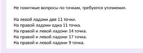 http://sa.uploads.ru/WKCRj.jpg