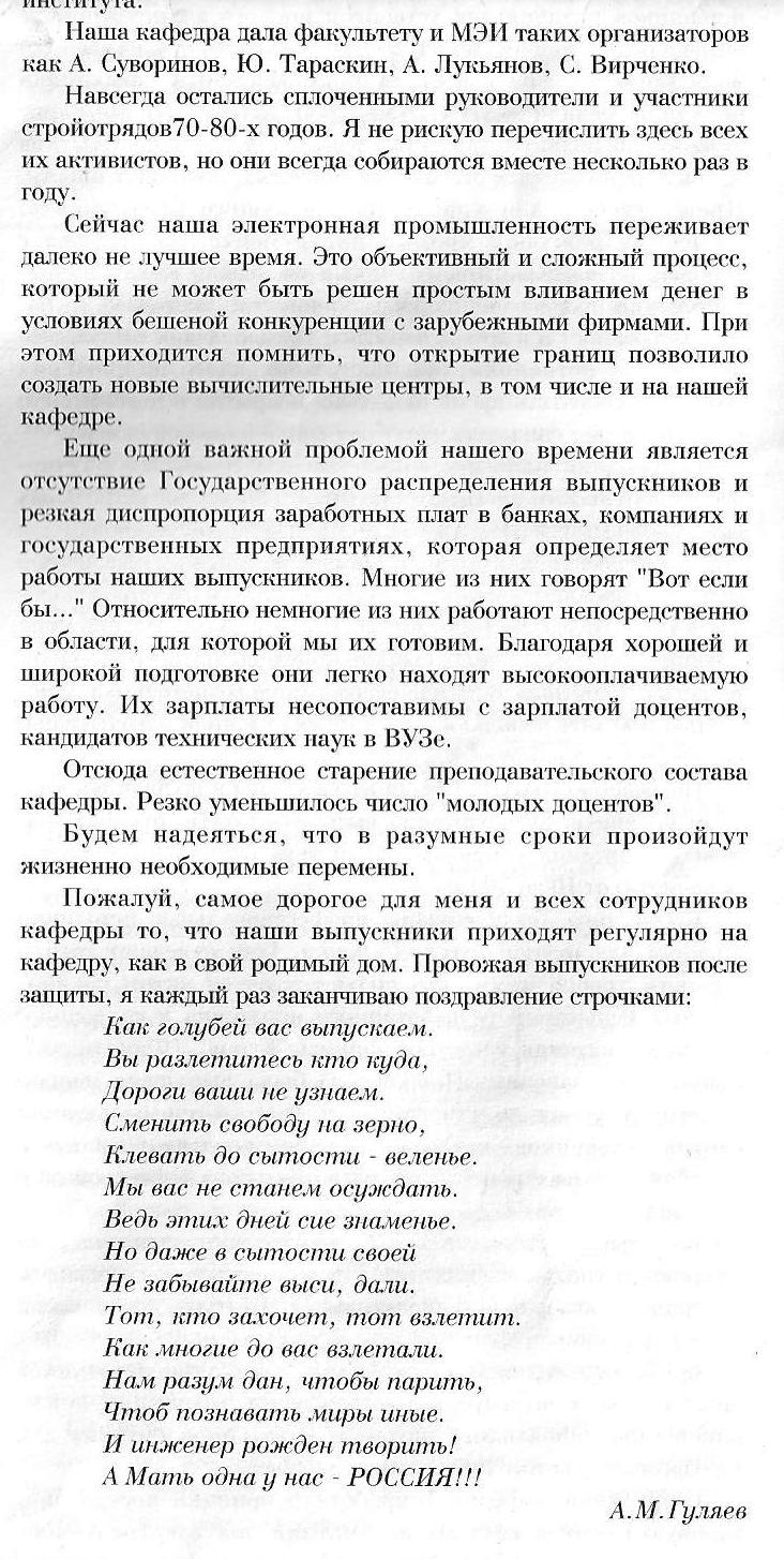 http://sa.uploads.ru/WPM8U.jpg