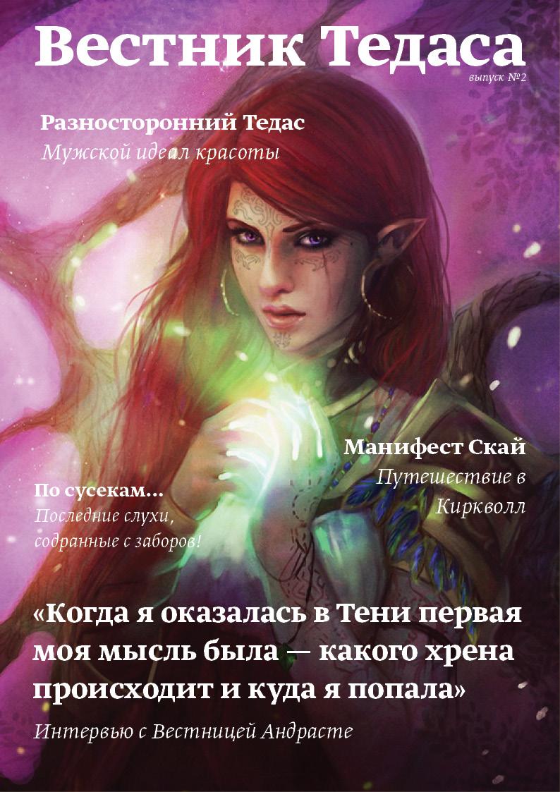 http://sa.uploads.ru/WSQDa.jpg