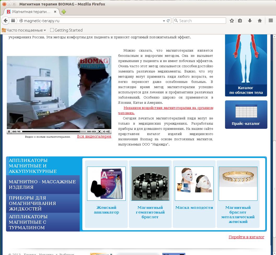 http://sa.uploads.ru/WgGnx.png