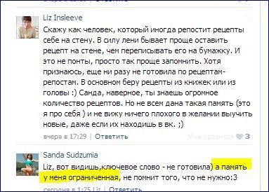 http://sa.uploads.ru/WwGte.jpg