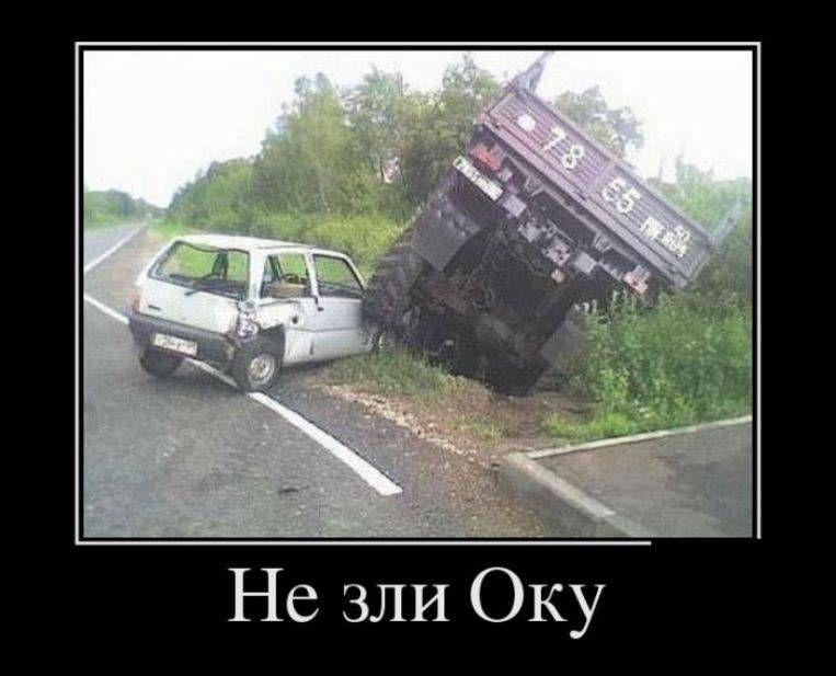 http://sa.uploads.ru/Wxlsv.jpg