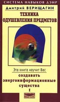 http://sa.uploads.ru/WyeL5.jpg