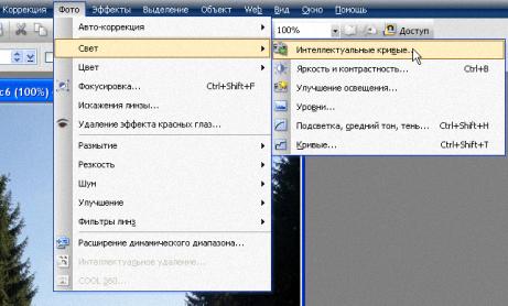http://sa.uploads.ru/X2I0x.png