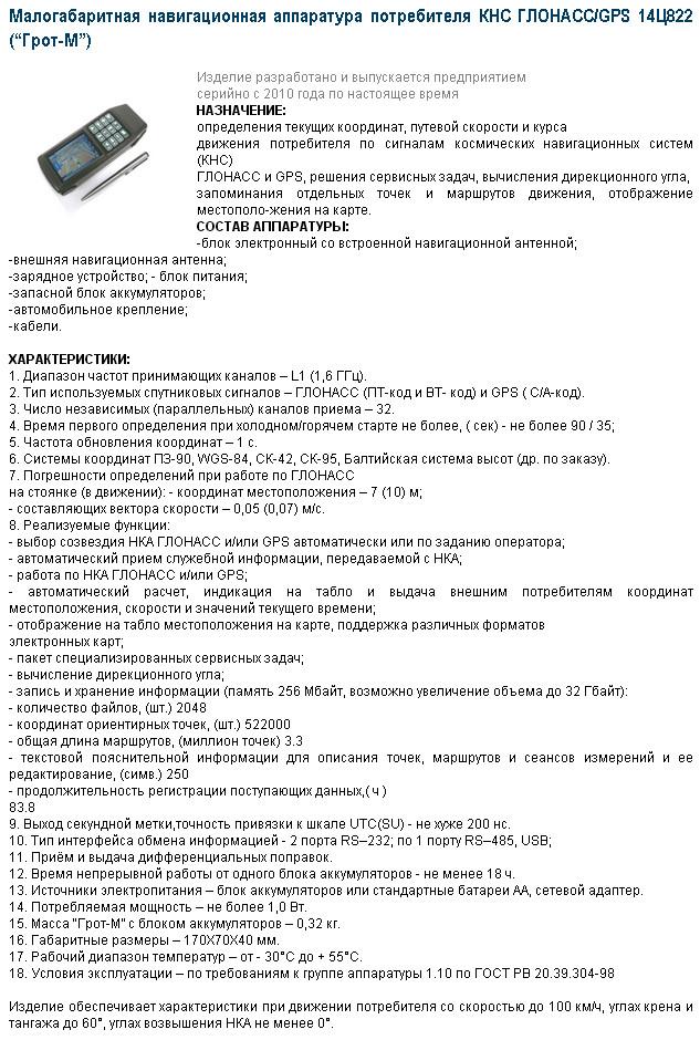 http://sa.uploads.ru/X4Z7w.jpg