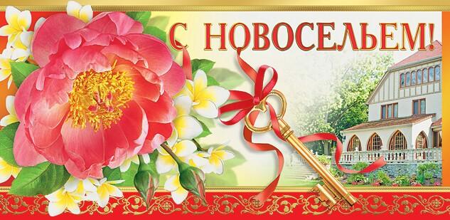 http://sa.uploads.ru/XMQi7.jpg