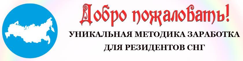 http://sa.uploads.ru/XjzG4.jpg